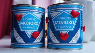 sgushenoe-moloko Молоко: Условия и сроки хранения на производстве и дома Как хранить молоко sgushenoe moloko