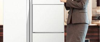 Стандартный холодильник Самсунг для дома — как правильно выбрать и не разочароваться в покупке выбрать холодильник самсунг Стандартный холодильник Самсунг для дома — как правильно выбрать и не разочароваться в покупке Zipel e Diary 330x140