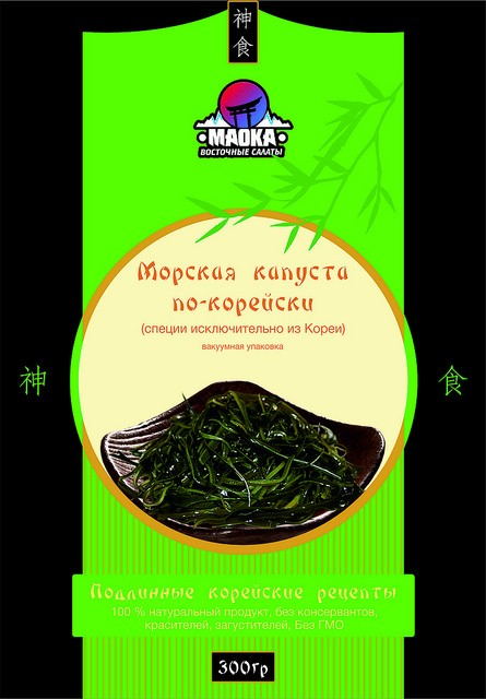 laminaria-Cabbage from the sea-04-min морская капуста Морская капуста laminaria Cabbage from the sea 04 min