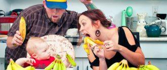 Как хранить бананы в домашних условиях Как хранить бананы Как хранить бананы в домашних условиях babanas in home 330x140