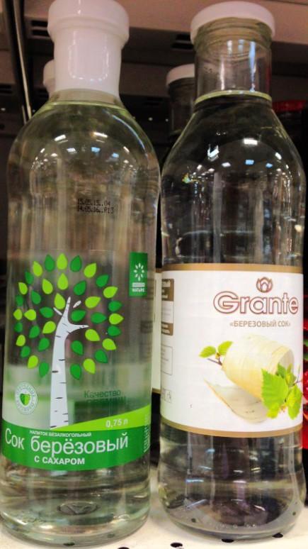 Березовый сок  Березовый сок birch sap e1434889489473