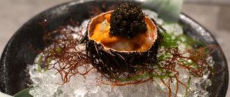 Как хранить икру морского ежа как сохранить икру морского ежа Как хранить икру морского ежа caviar sea urchin 330x140