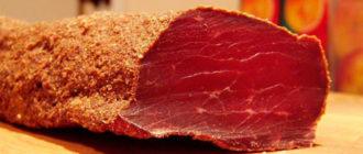 Срок хранения мясных консервов Срок хранения мясных консервов kak hranit basturmu 330x140