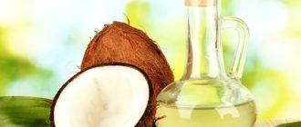 Как хранить кокосовое масло  Детское пюре kak hranit kokosovoe maslo 330x140