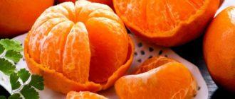 Мандарины  Мандарины kak hranit mandariny 330x140