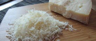 как хранить пармезан  Каштан декоративный kak hranit Parmesan 001 330x140