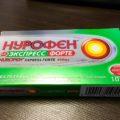 как хранить нурофен  Нурофен kak hranit nurofen 120x120