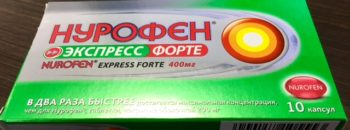 как хранить нурофен  Нурофен kak hranit nurofen 350x130