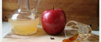 Как хранить уксус  Вредители и болезни клубники kak hranit uksus 330x140