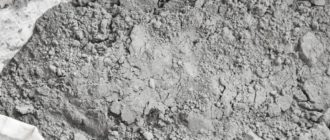 Цемент cement 330x140