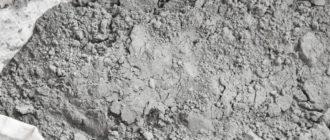 Цемент  Цемент cement 330x140