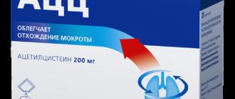 АЦЦ: срок годности Срок хранения замороженной рыбы Рыба замороженная acc srok godnosti 330x140