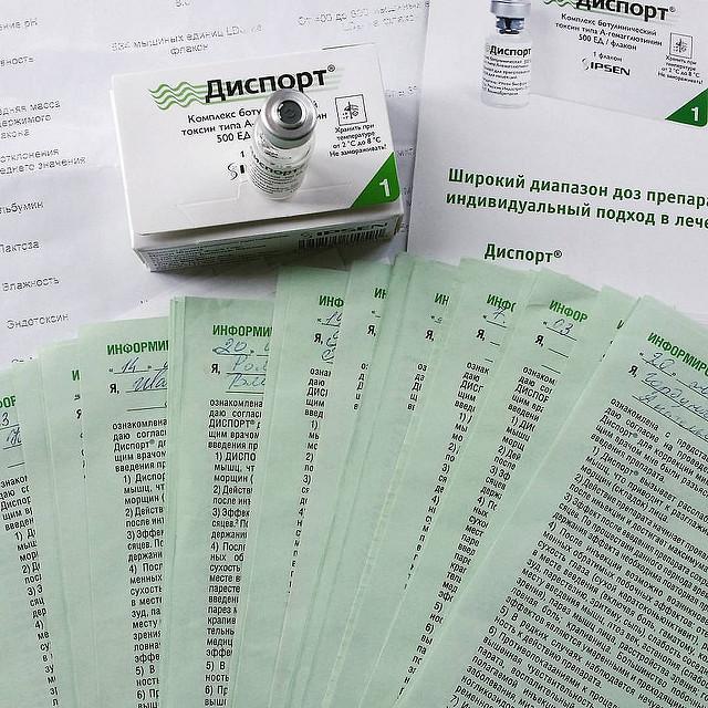 Как хранить диспорт  Как хранить диспорт kak hranit disport 03