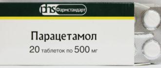 Срок хранения мясных консервов Срок хранения мясных консервов kak hranit paracetamol 330x140