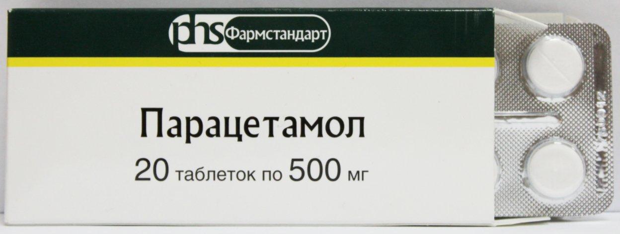 Парацетамол kak hranit paracetamol