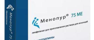 Как хранить менопур srok godnosti menopur 330x140
