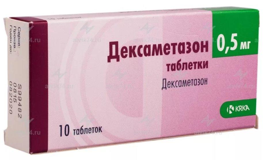 Дексаметазон  Дексаметазон deksametazon tabletki srok godnosti usloviya hraneniay