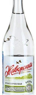 Срок годности водки vodka zhavoronki 127x330