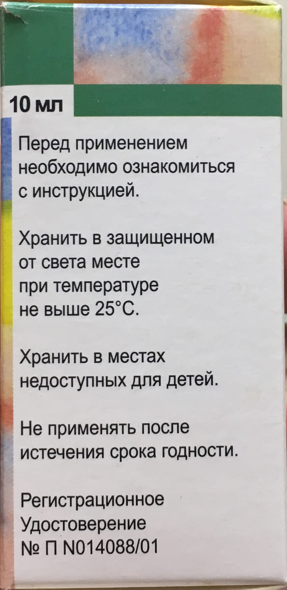 Аквадетрим  Аквадетрим akvadetrim 3
