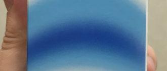 Сиалор erespal 2 330x140