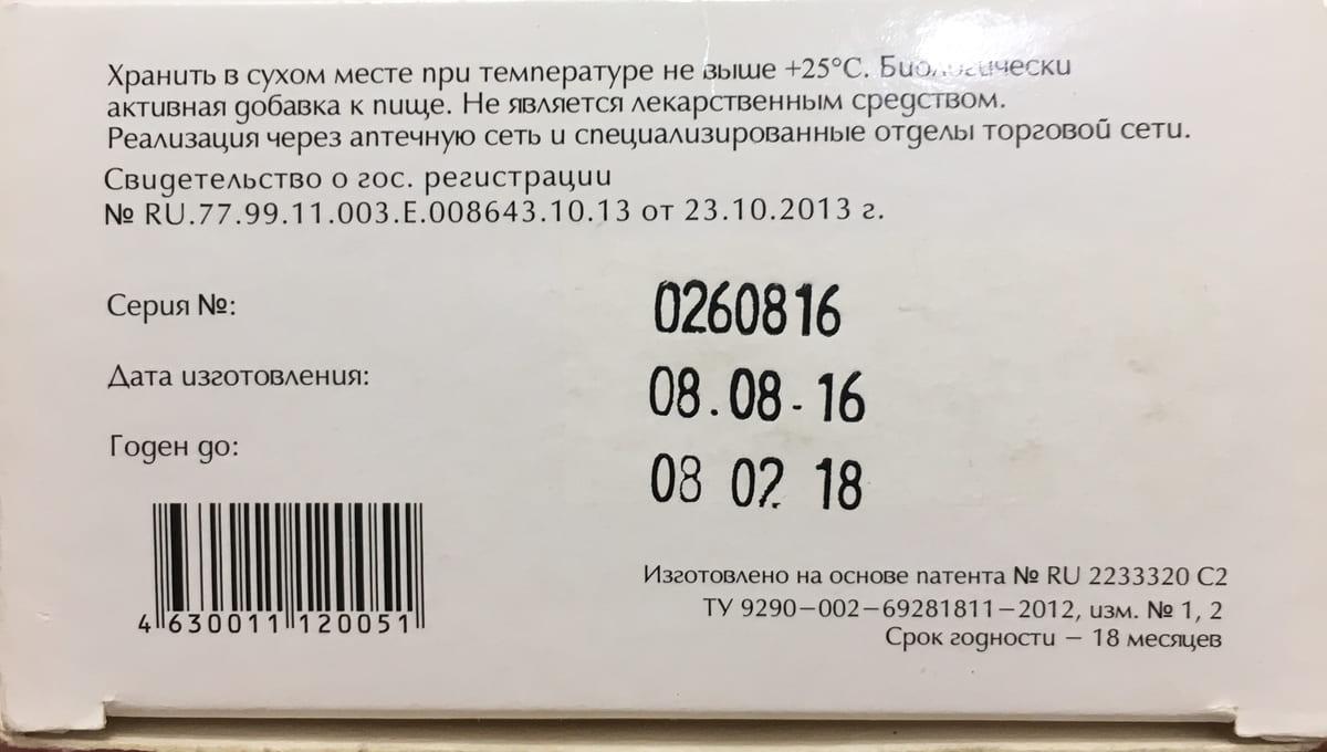 Эубикор  Эубикор eubikor 4