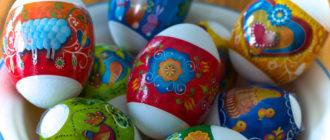 Традиция хранить пасхальное яйцо весь год  Зачем хранить пасхальные яйца pashalnye yaitsa 330x140