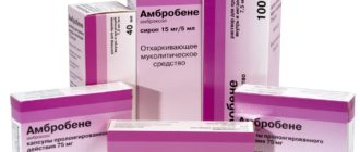 хранить сахар Сахар ambrobene kak hranit 330x140