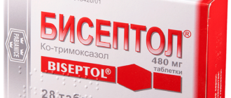 Вредители и болезни клубники biseptol kak hranit 330x140