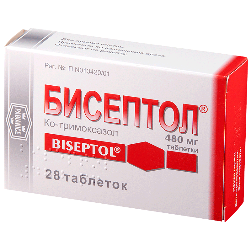 Бисептол biseptol kak hranit