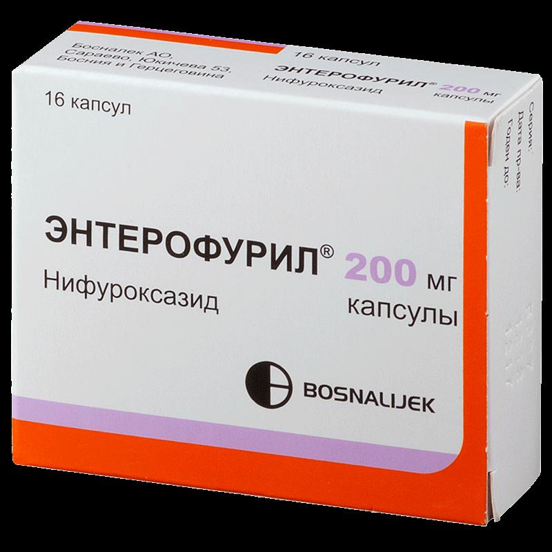 Энтерофурил — уникальные особенности и правила хранения препарата enterofuryl srok godnosti