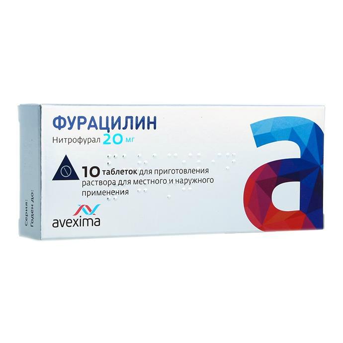 Фурацилин furacilin kak hranit
