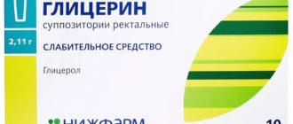 Печень glicerinovye svechi kak hranit 330x140