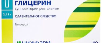 Срок годности табака Табак glicerinovye svechi kak hranit 330x140