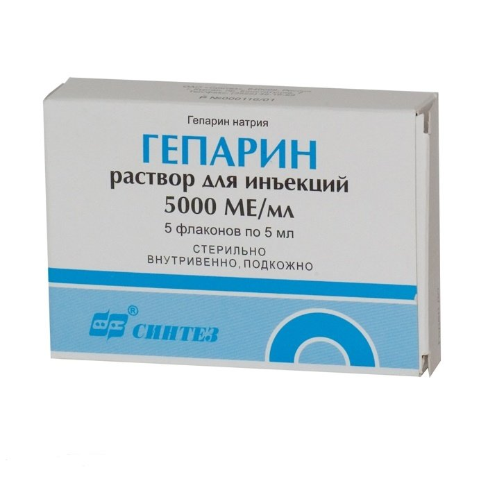 Гепарин heparin kak hranit