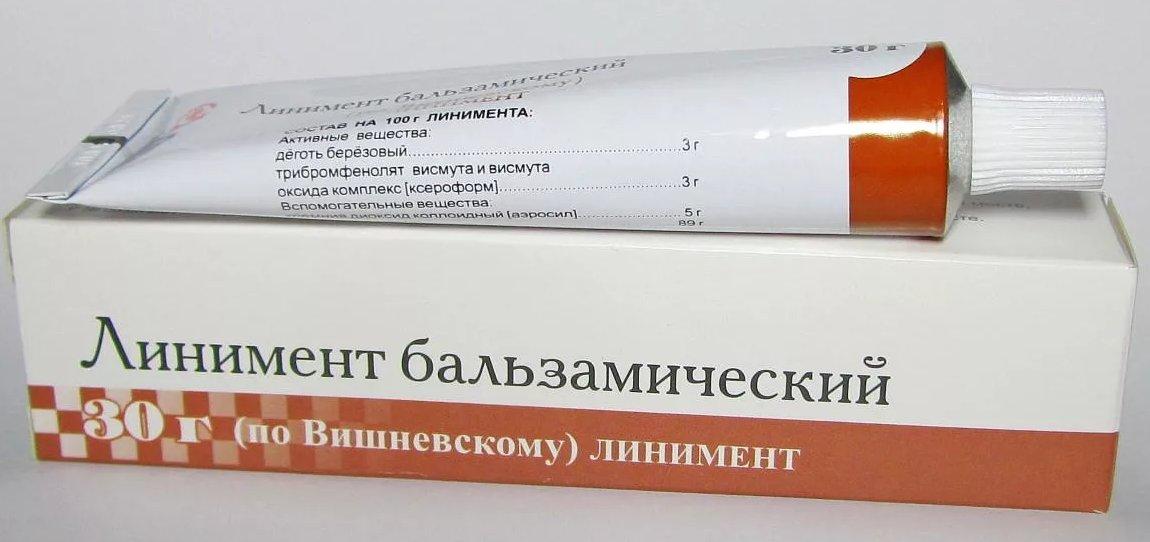 Срок годности мази Вишневского maz vishnevskogo kak hranit