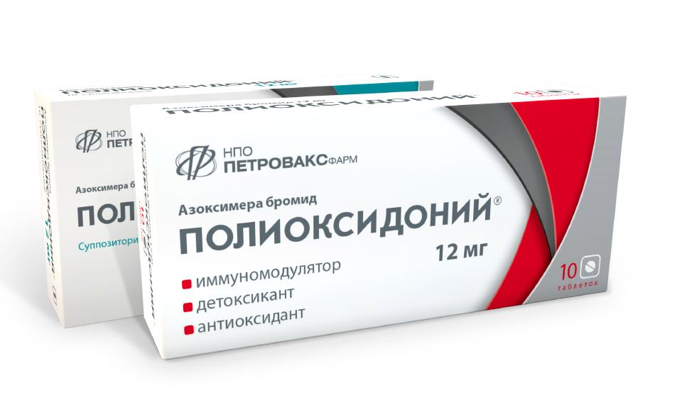 Полиоксидоний polioksidoniy srok godnosti