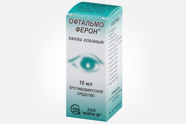 Офтальмоферон oftalmoferon srok godnosti