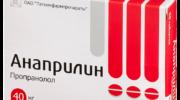 Анаприлин  Анаприлин anaprilin srok godnosti 180x100
