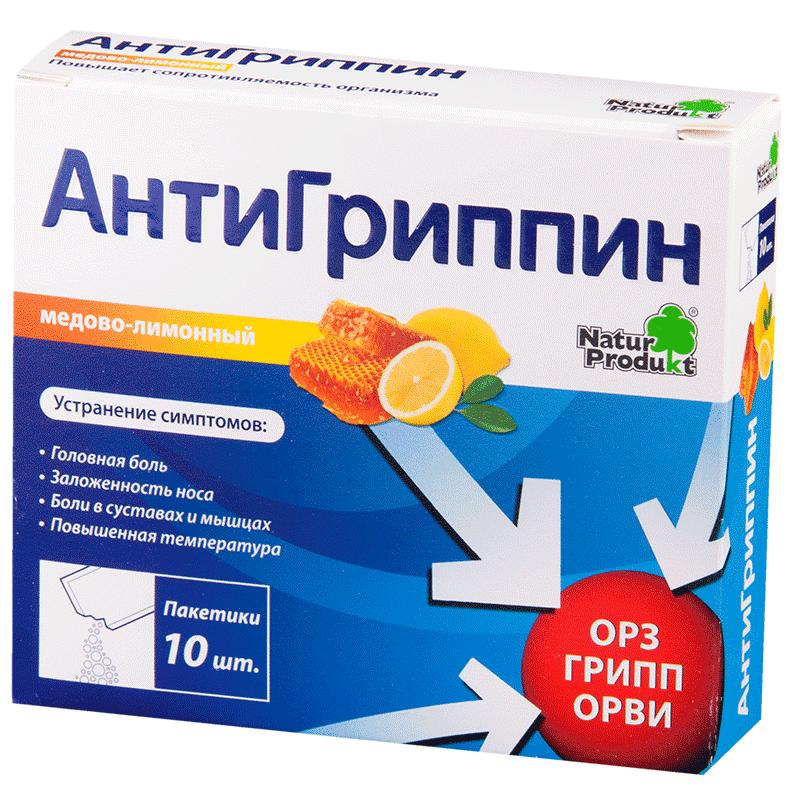 Антигриппин antigrippin srok godnosti