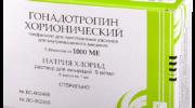 Гонадотропин  Гонадотропин gonadotropin srok godnosti 180x100