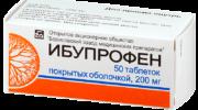 Ибупрофен ibuprofen srok godnosti 180x100