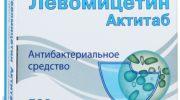 Левомицетин levomycetin srok godnosti 180x100