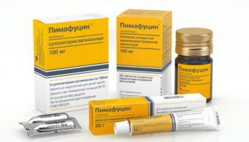 Пимафуцин  Пимафуцин pimafucin srok godnosti 350x200