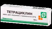 Тетрациклин  Тетрациклин tetracycline srok godnosti 180x100