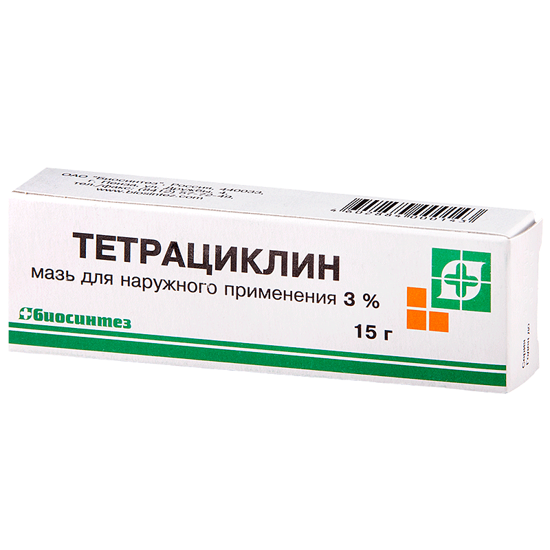 Тетрациклин tetracycline srok godnosti