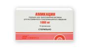 Амикацин  Амикацин amikacin srok godnsti 180x100
