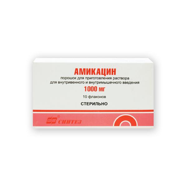 Амикацин amikacin srok godnsti