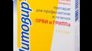 Цитовир citovir srok godnosti 180x100