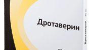 Дротаверин  Дротаверин drotaverine srok godnosti 180x100