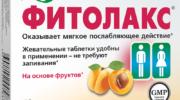 Фитолакс  Фитолакс fitolaks srok godnosti 180x100